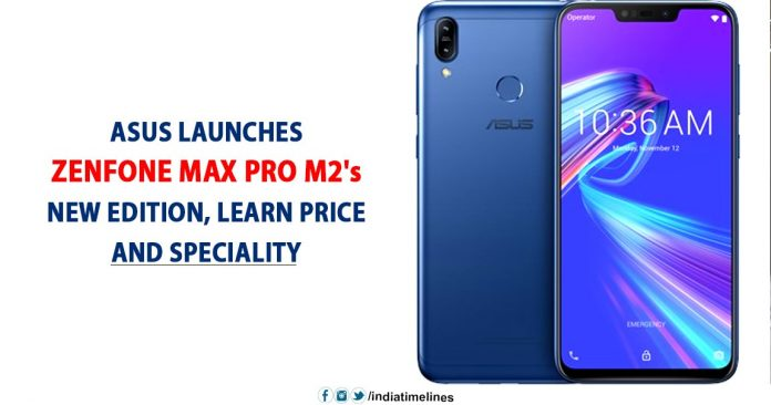 Asus launches ZenFone Max Pro M2's new edition