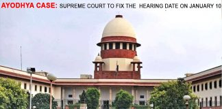 Supreme Court to fix the hearing date on January 10