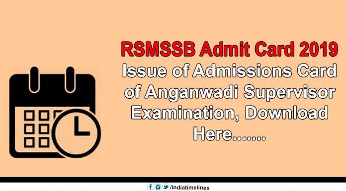 RSMSSB Admit Card 2019
