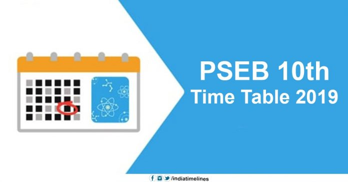 PSEB Class 10th Date Sheet 2019