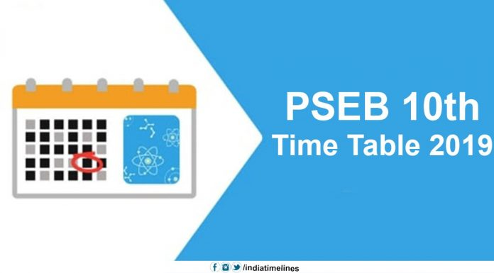 PSEB Class 10th Date Sheet 2019