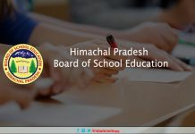 Himachal Board 12th class Date Sheet 2019