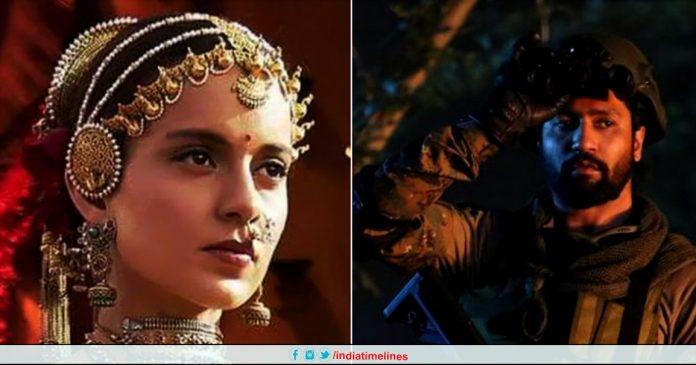 Uri Breaks Another Bahubali Record