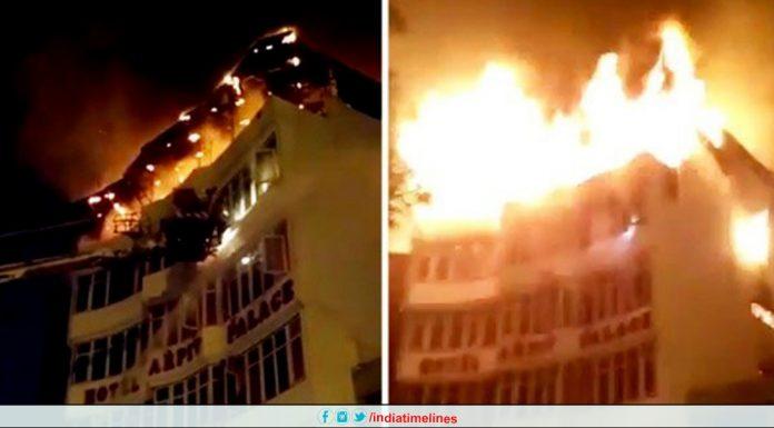 Delhi Karol Bagh Hotel Fire