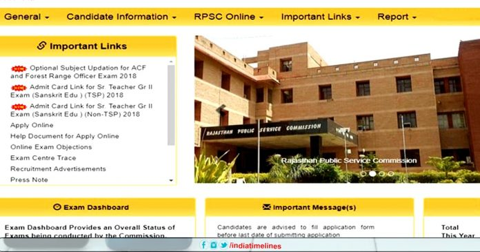 RPSC Exam Date Sheet 2019 released