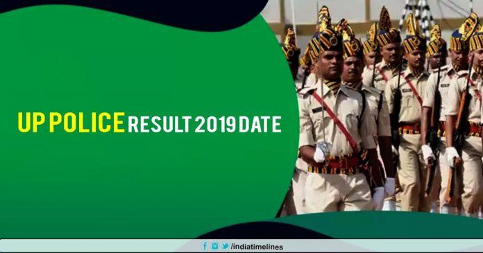 UP Police Result 2019 Date