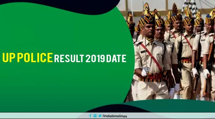 UP Police Result 2019 Date