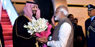 PM Modi receives Saudi Crown Prince Mohammed Bin Salman