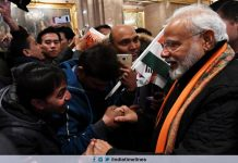 PM Narendra Modi In South Korea Live Updates