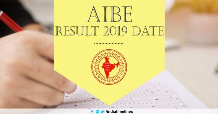 Download AIBE Result 2019