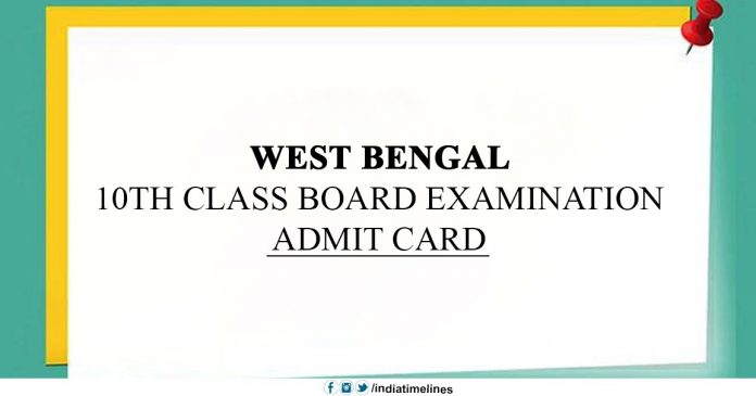 WBBSE Madhyamik Admit Card Released 2019