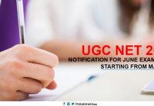 NTA UGC NET June 2019 Notification out