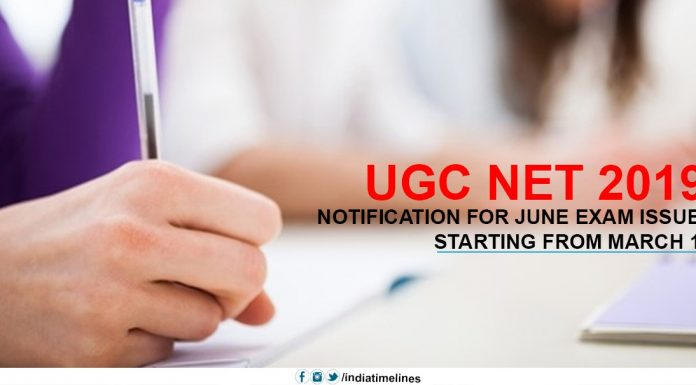 NTA UGC NET June 2019 Notification out