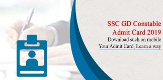 SSC GD Constable Admit Card Released