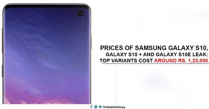 Prices of Samsung Galaxy S10 Leak