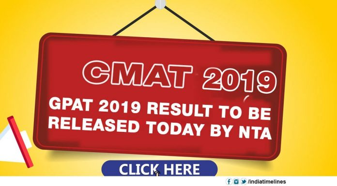 NTA GPAT and CMAT 2019 Result