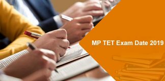 MP TET Exam Date 2019