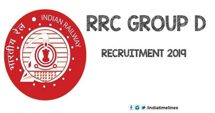 RRC Recruitment Group D 2019