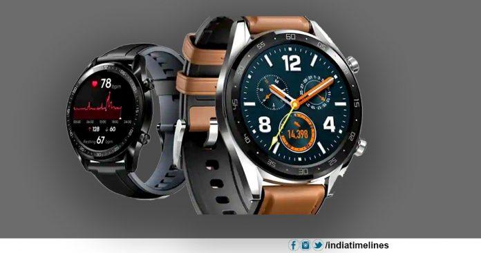 Huawei Watch GT India launch today