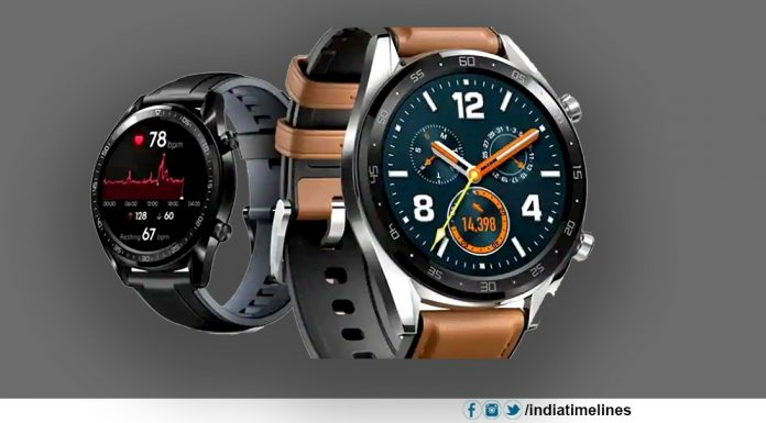 Huawei Watch GT India launch today