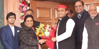 Mayawati and Akhilesh hold meeting in Lucknow