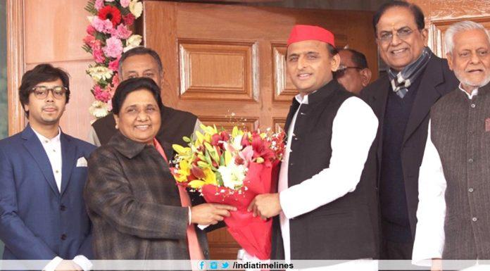 Mayawati and Akhilesh hold meeting in Lucknow