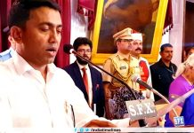 Goa gets a new CM in the wee hours