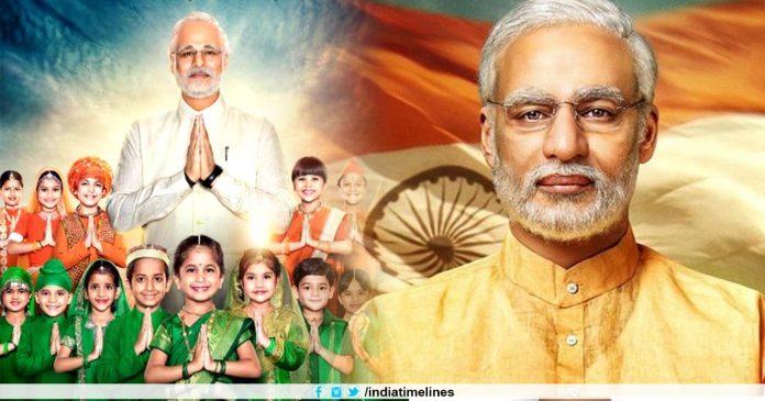 Vivek Oberoi starrer film PM Narendra Modi