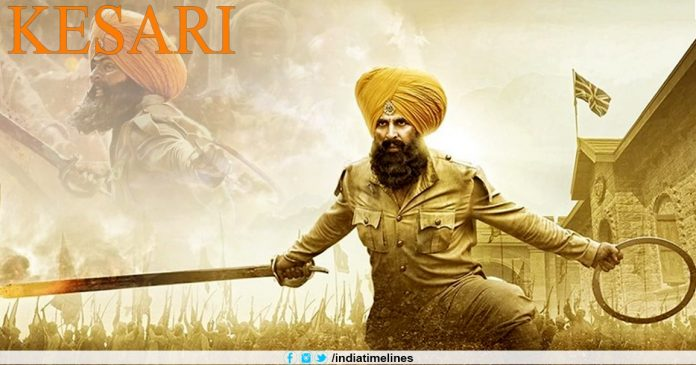 Kesari box office collection Day 1
