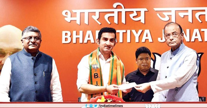 Delhi BJP's Fresh List of 31 Probable Candidates