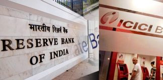 RBI fines SBI