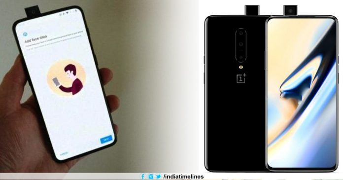 OnePlus 7 image leaked again