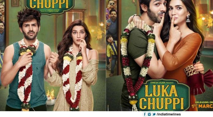 Day 3 Luka Chuppi collection