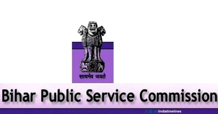 BPSC assistant Prelims exam