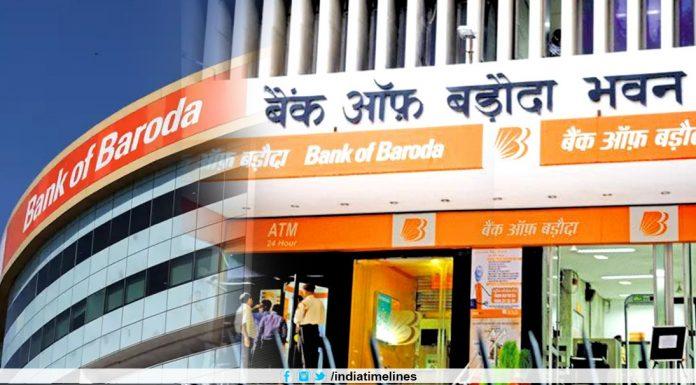 Dena Bank and Vijaya Bank merges with Bank of Baroda