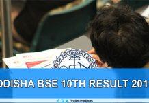 BSE Odisha HSC Result 2019