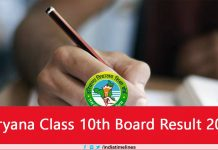HBSE Class 10th Result 2019
