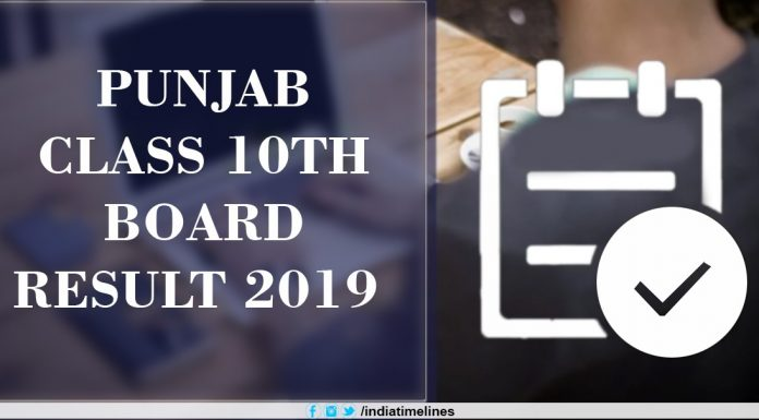 PSEB 10th Result 2019 Name Wise