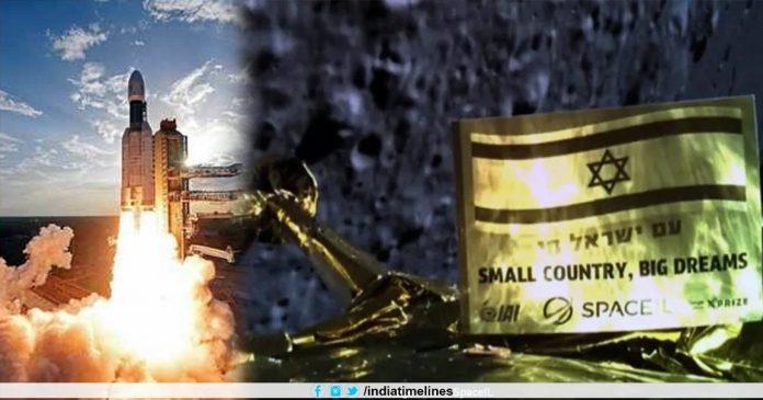 Israeli Spacecraft Crash