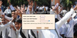 Jharkhand 8th Result 2019 Name Wise