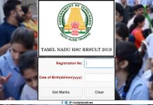 Tamil Nadu 12th Result 2019 Name Wise,