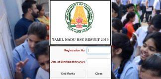 Tamil Nadu 12th Result 2019 Name Wise,
