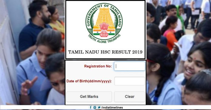 Tamil Nadu HSC Result 2019 Name Wise, TN 12th Result Topper List