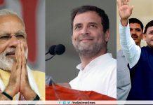 India Lok Sabha election 2019 latest updates