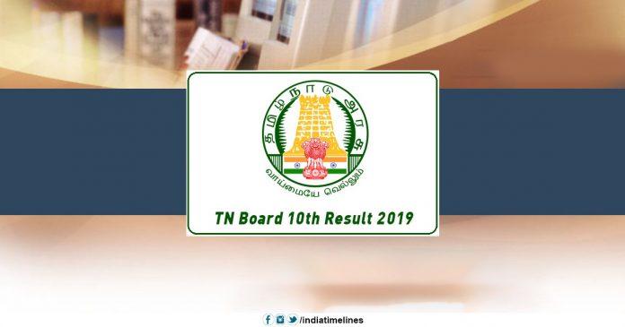 TN Board SSLC 10th Result 2019