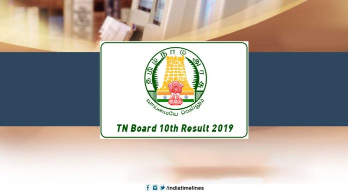 TN Board SSLC 10th Result 2019