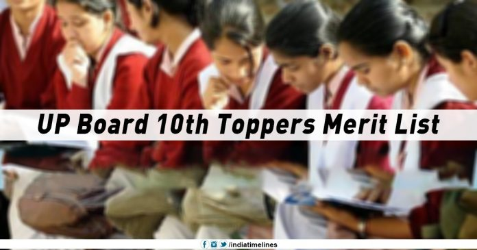 UP Board 10th Toppers Merit List