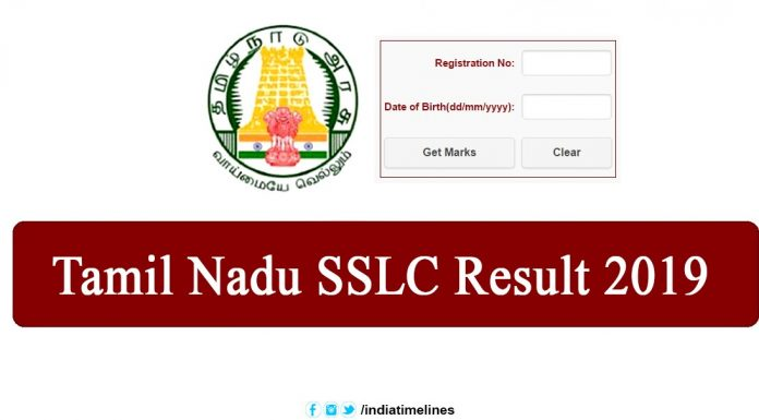 Tamil Nadu 10th Result 2019