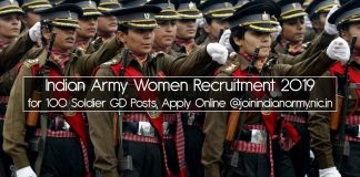 Indian Army Women Recruitment 2019