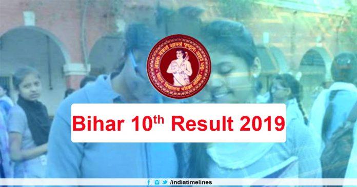 Bihar Board 10th Result 2019